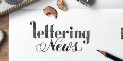 Header-LetteringNews